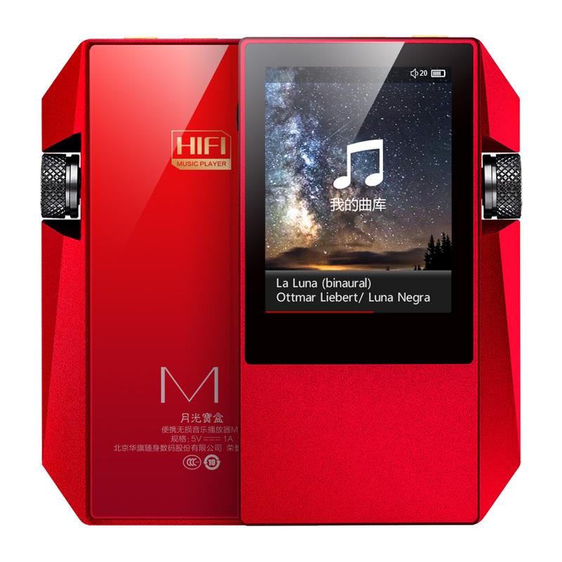 月光宝盒HIFI播放器M1