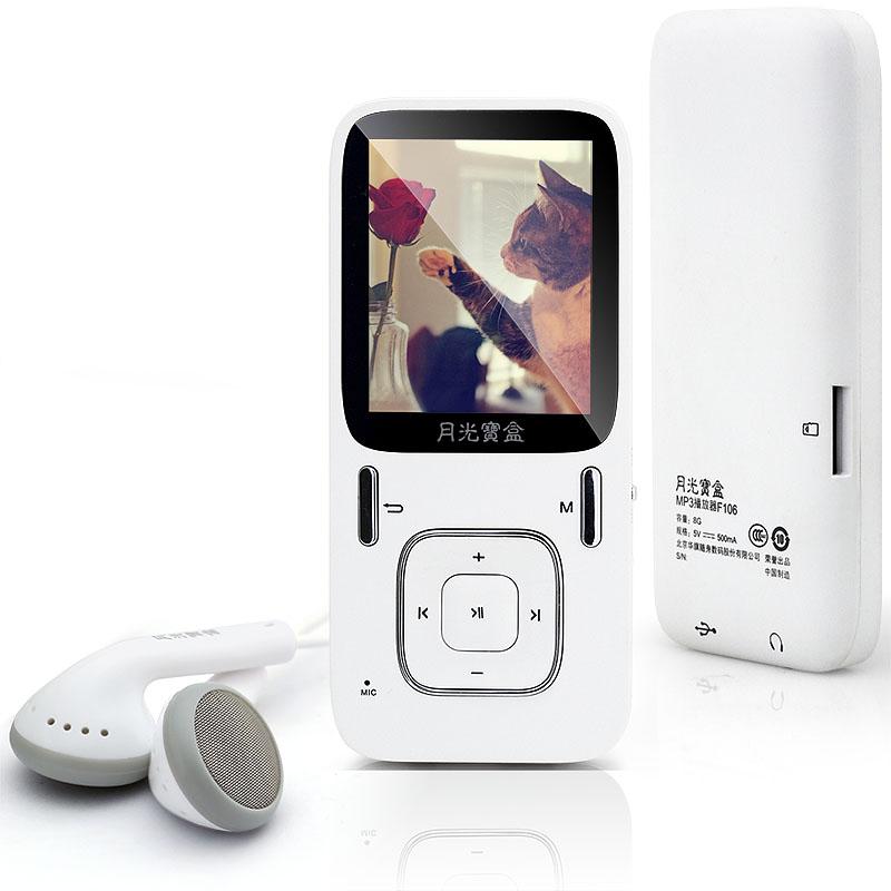 月光宝盒MP3 F106