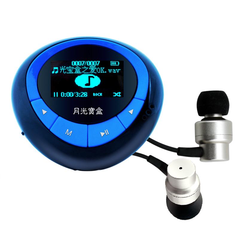月光宝盒 海洋之心MP3 F820