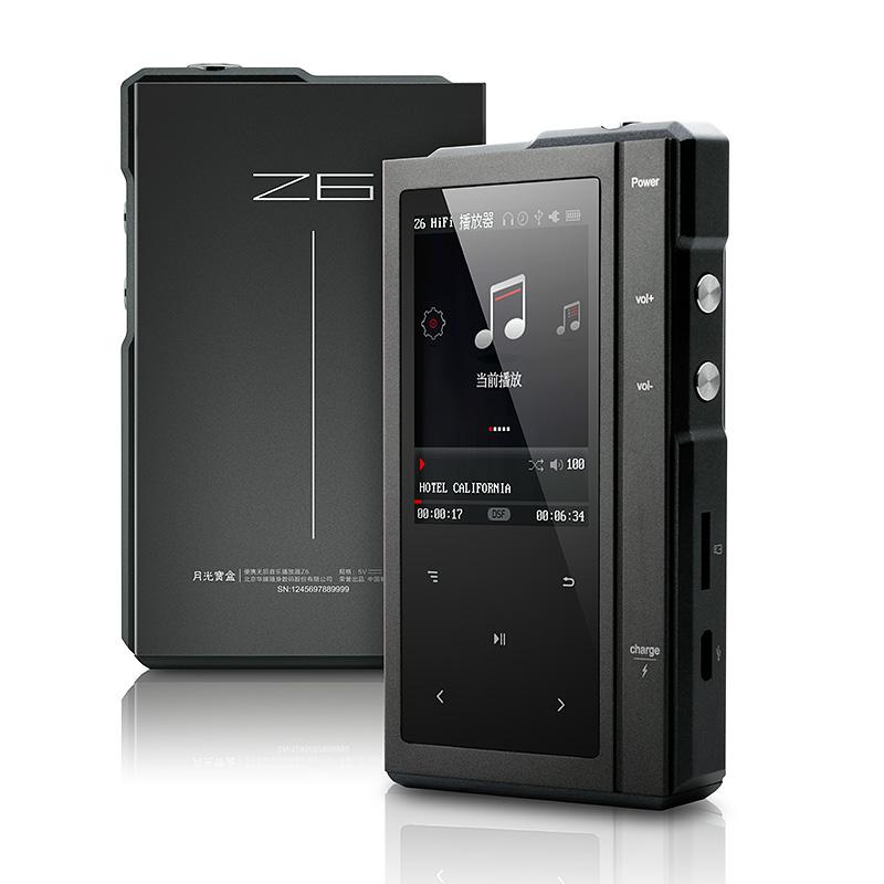 月光宝盒便携无损音乐播放器Z6