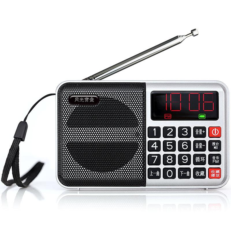 月光宝盒多媒体数码播放器 S1-Pro