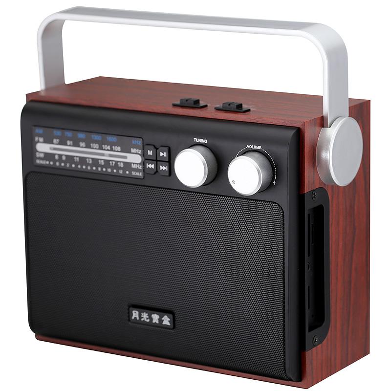 月光寶盒 全波段插卡收音機S10