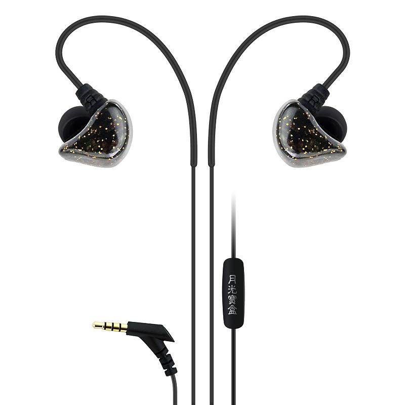 月光宝盒 EP2688 双动圈耳机