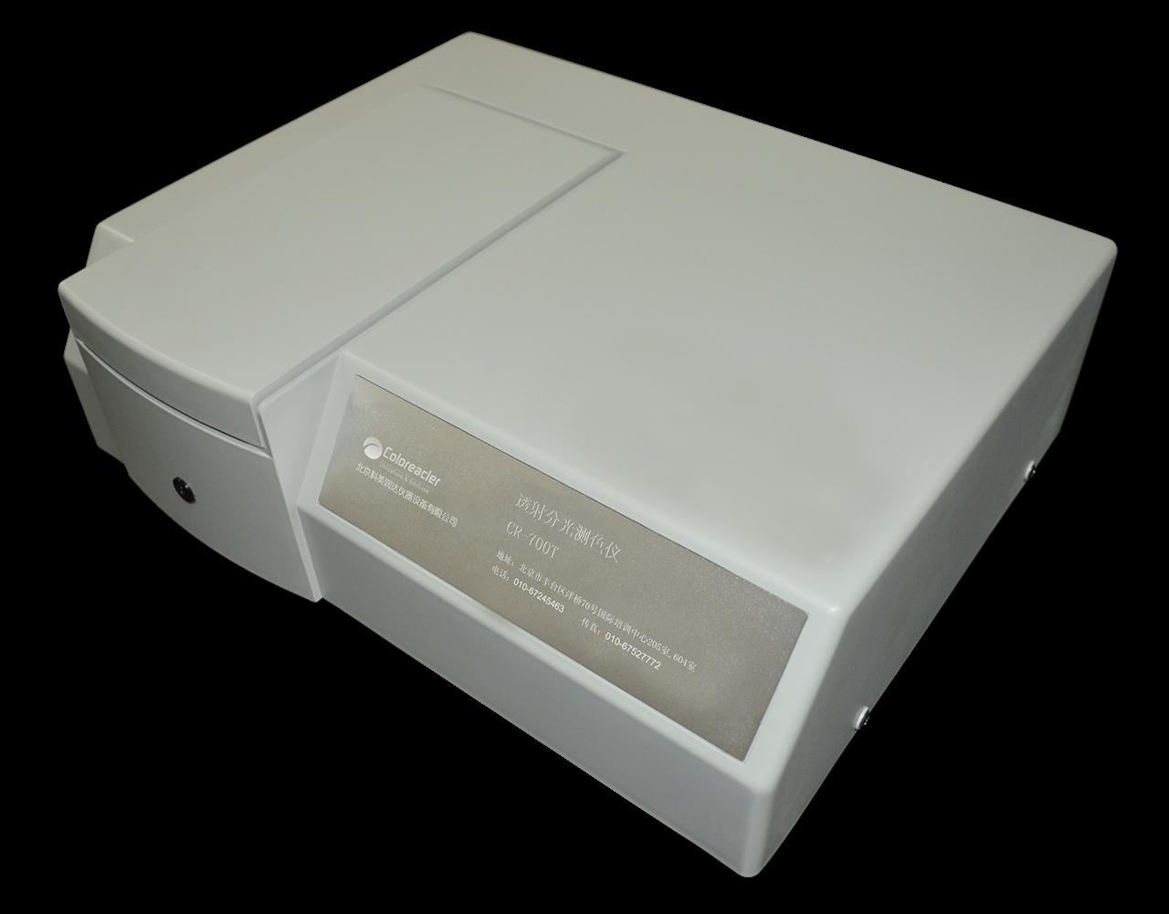 CR-700T透射分光测色仪