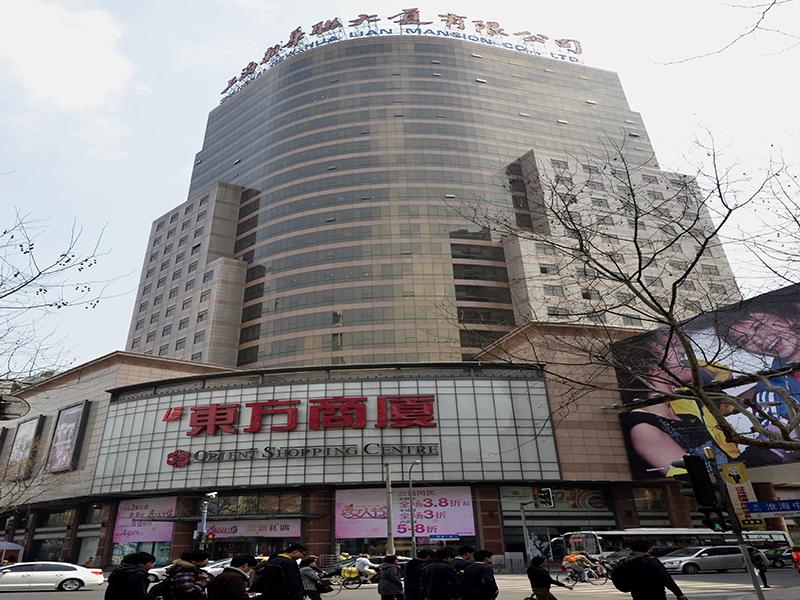 新华联东楼期权怎么交易