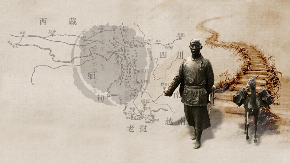 【诺斯顿】还原失落的文明——茶马古道三维数字化