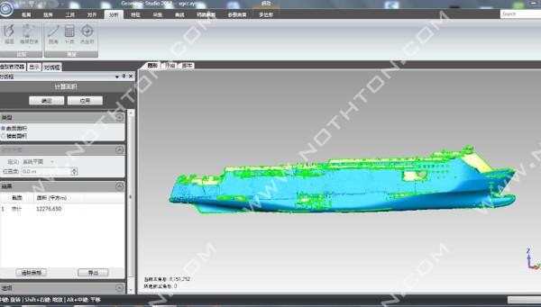 三维扫描精彩案例集锦之船舶服务