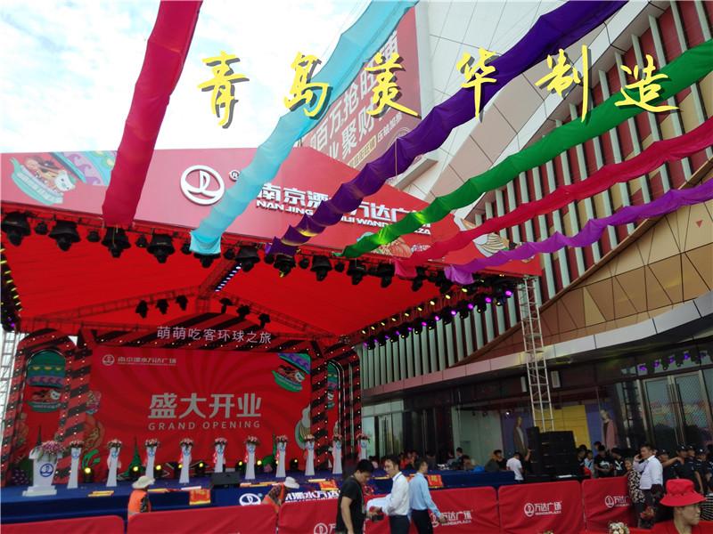 南京溧水万达广场安装