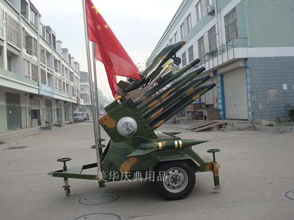 集结号礼炮飞机版