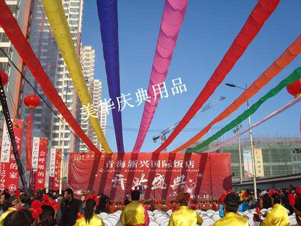 飞天彩虹飞布青海大通县