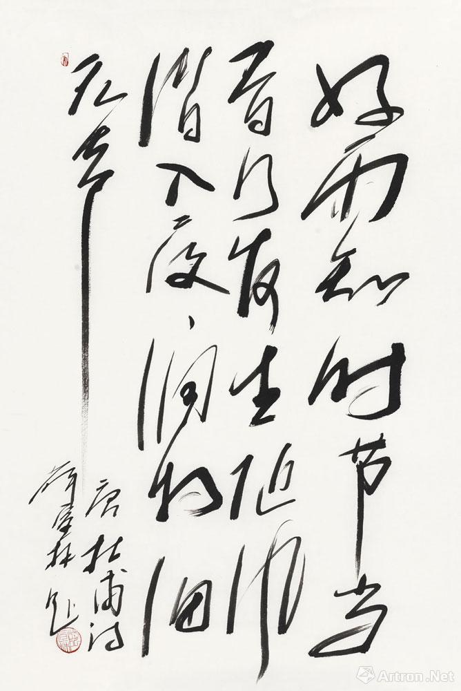 展览 薛宣林简体字书法艺术