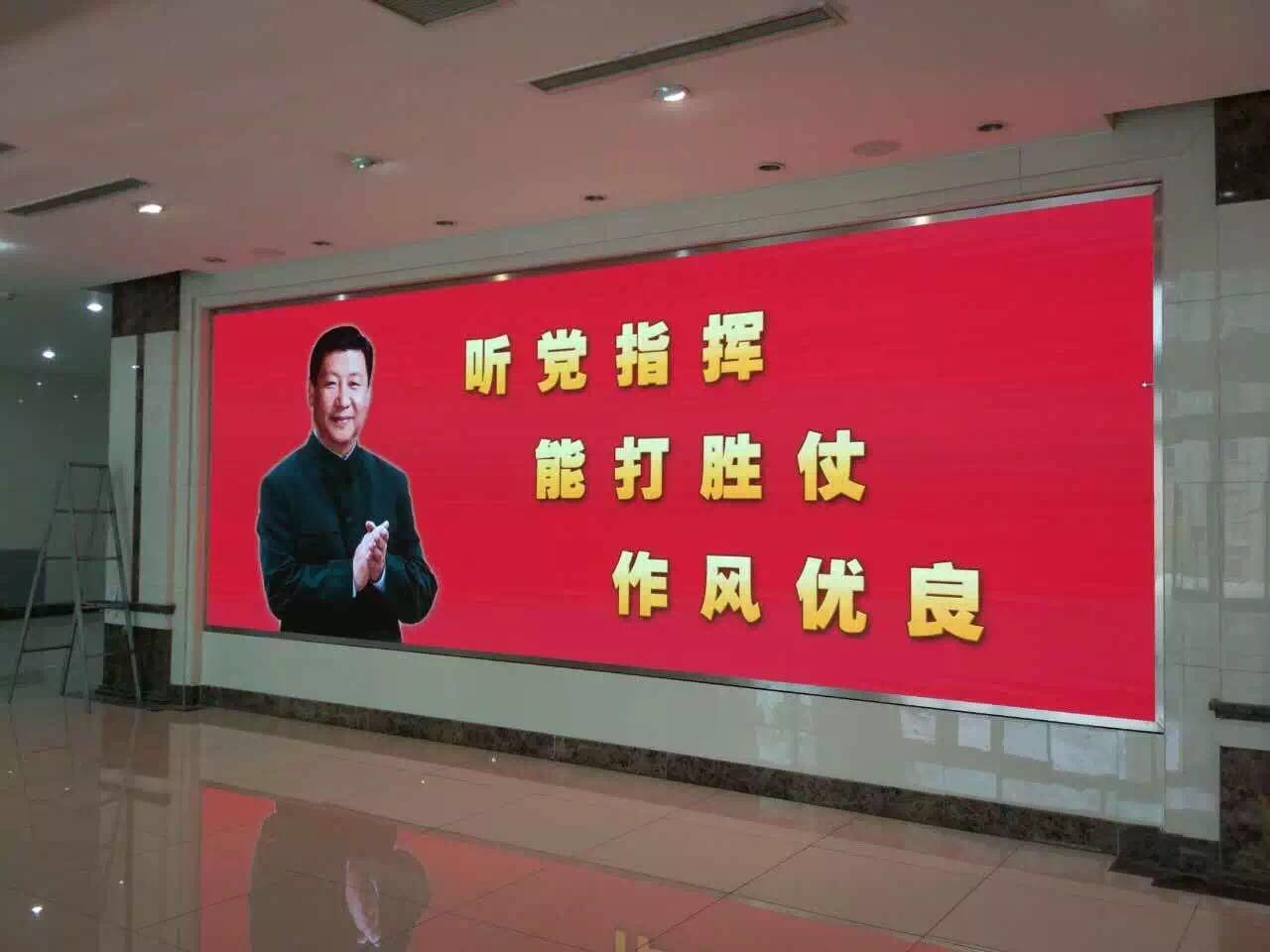 北京某部队