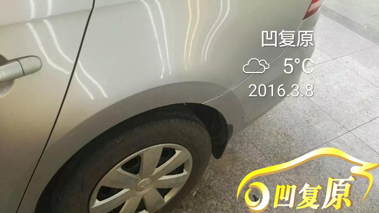 大众汽车后叶子板筋线凹陷修复