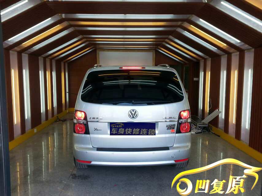 上海大众修复叶子板筋线凹陷