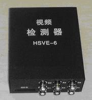 HSVE-6视频流量检测器(模拟)