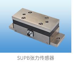 SUPB轴台式张力传感器的生产厂家