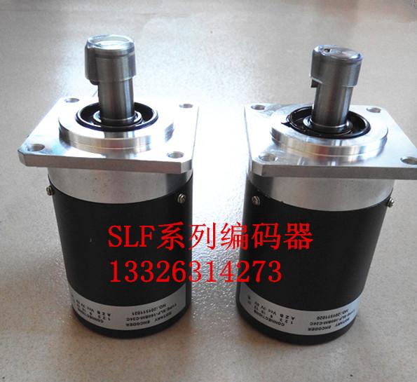 SLF系列光电旋转编码器
