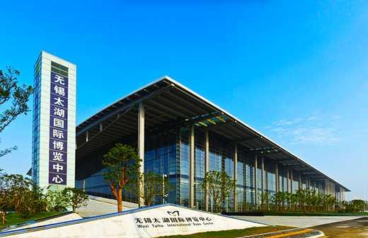 太湖博览中心
