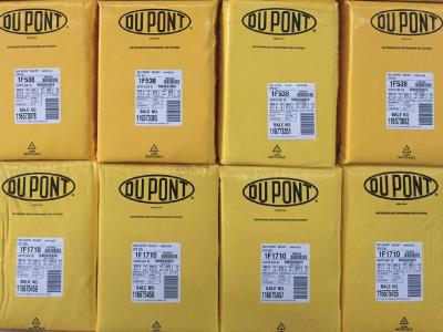 杜邦™KEVLAR® 芳纶浆粕
