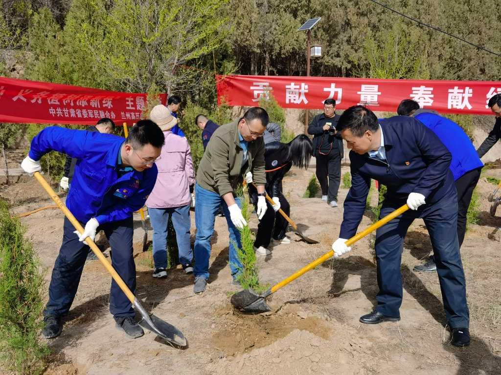 奉献力量 贡献绿色|兰高阀与省委军民融合办共同开展党建共建植树活动