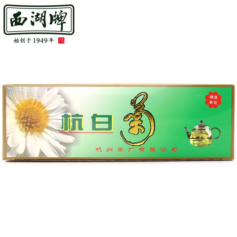 杭白菊50克*4
