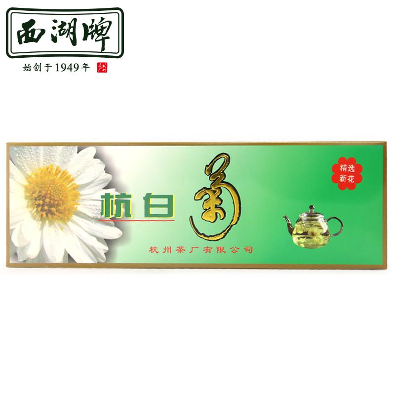 杭白菊50克*5