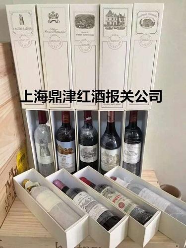 新西兰进口红酒报关流程是什么