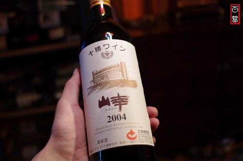 进口日本红酒上海口岸报关流程