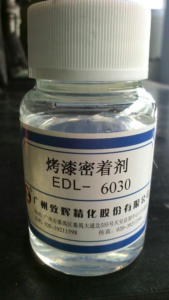 烤漆密着剂 EDL-6030