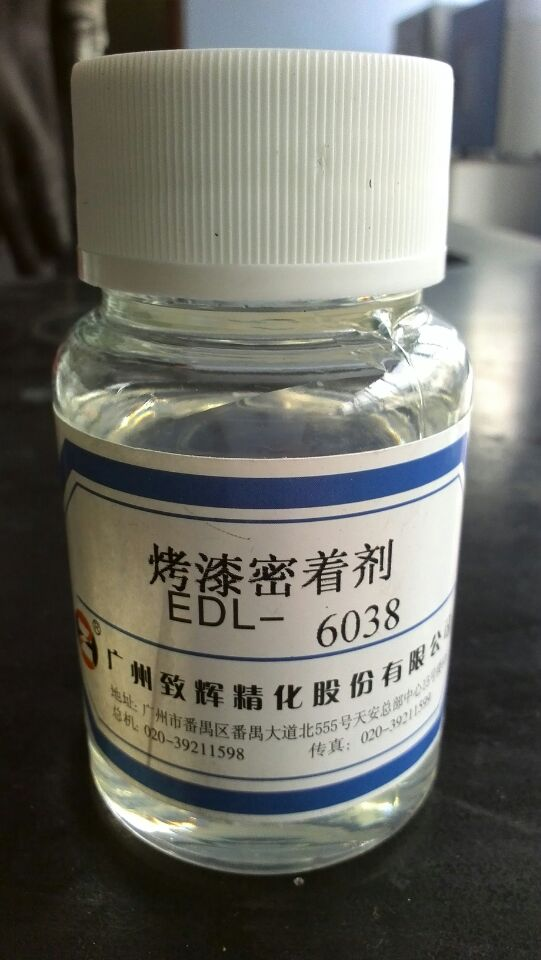 烤漆密着剂EDL-6038
