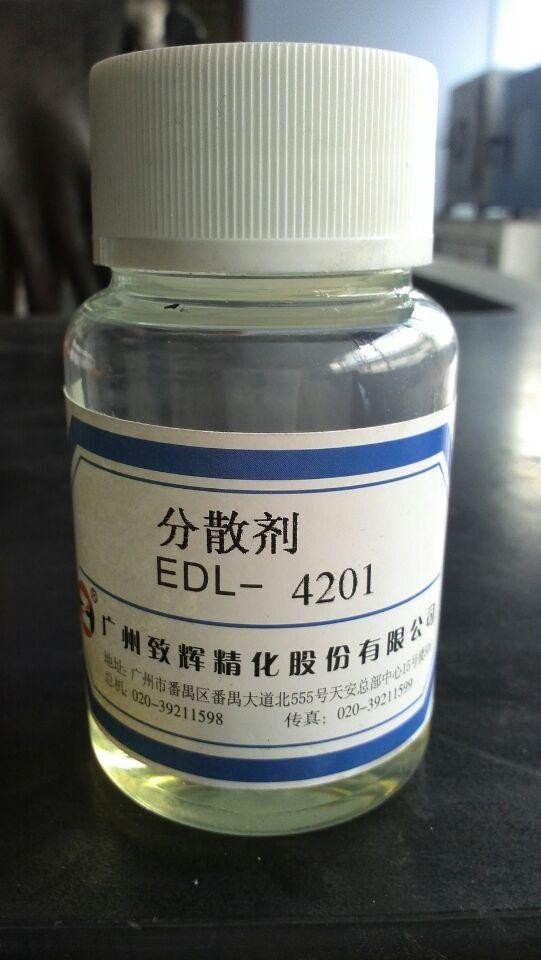 分散剂EDL-4201