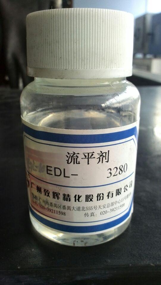 流平剂EDL-3820