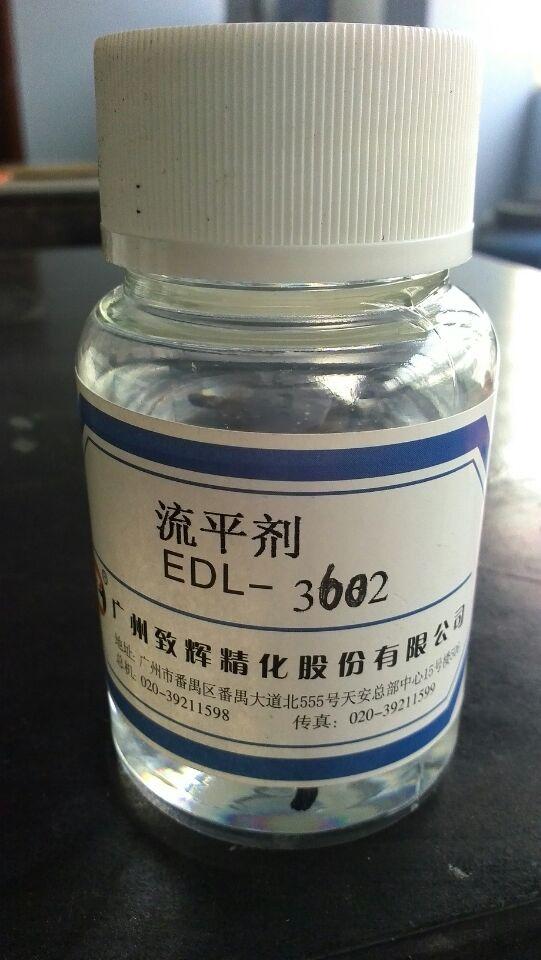 流平剂EDL-3602
