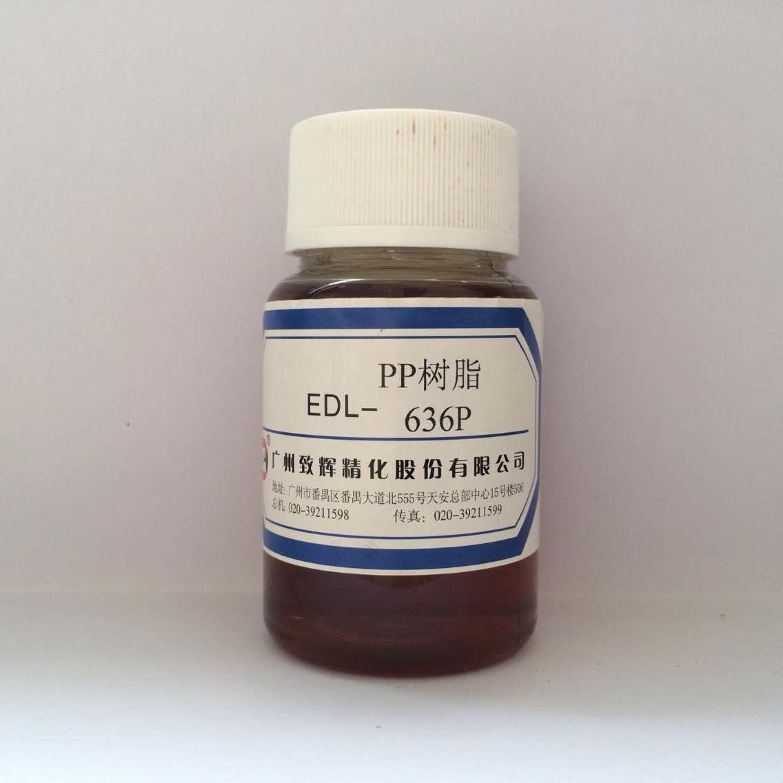 一次性PP树脂  EDL-636P