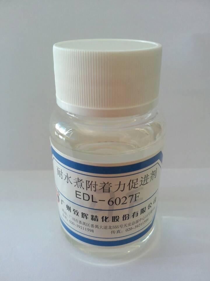 耐水煮附着力促进剂EDL-6027F