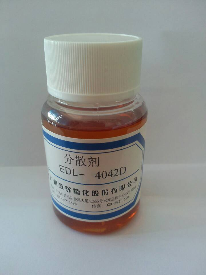 分散剂EDL-4042D