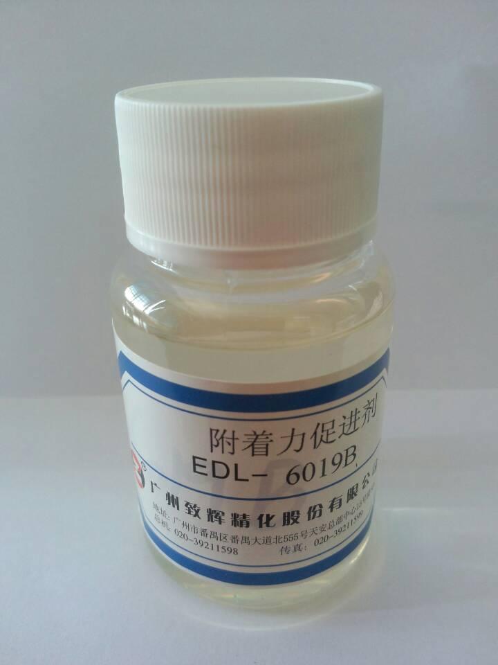 附着力促进剂  EDL-6019B