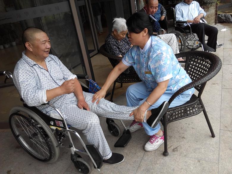 老人日常生活