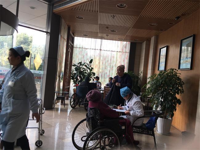 老年病医院来园义诊