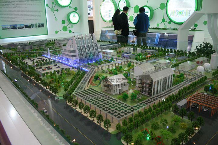 工业模型生态城