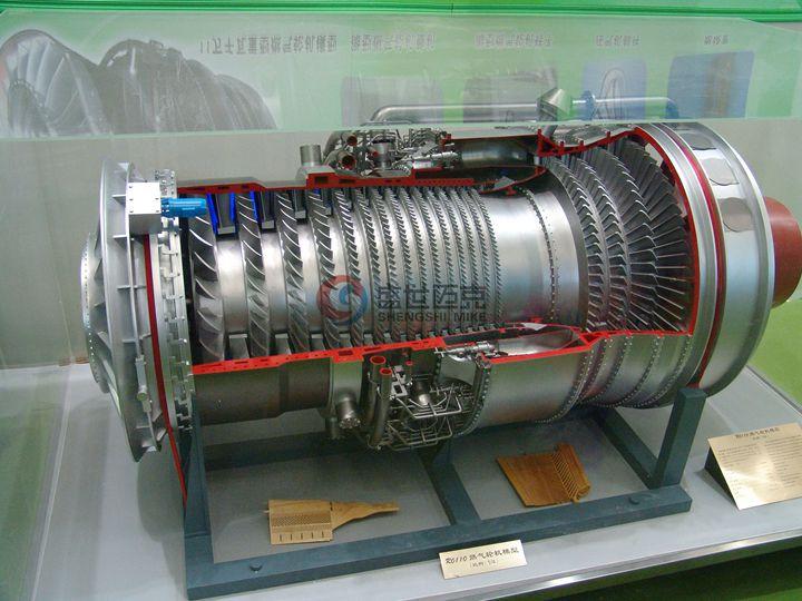 工业模型汽轮机