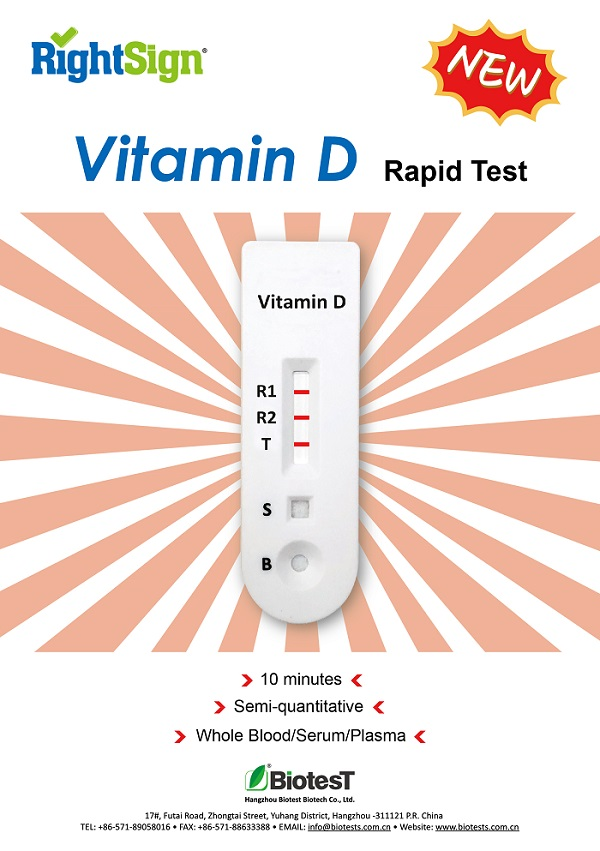 Picture of Vitamin D Rapid Test