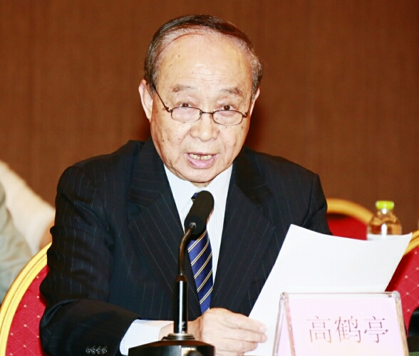 学会主席高鹤亭致第九次学术交流会议开幕词