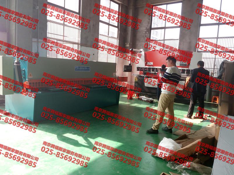 起重吊装 南京八卦洲某某机电公司