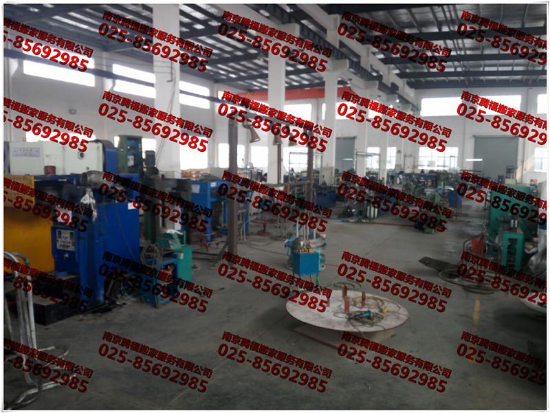 设备搬运--南京宇宏冶金设备有限公司
