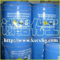 铬酸 chromium trioxide