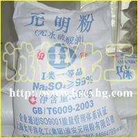 元明粉 sodium sulfate