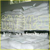 氢氧化钙calcium hydroxide