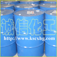醋酸仲丁酯 sec-butyl acetate