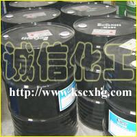 二價酸酯 DBE